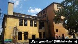 """Објектот на старата фабрика """"Купром"""""""