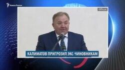 Видеоновости Кавказа 3 сентября
