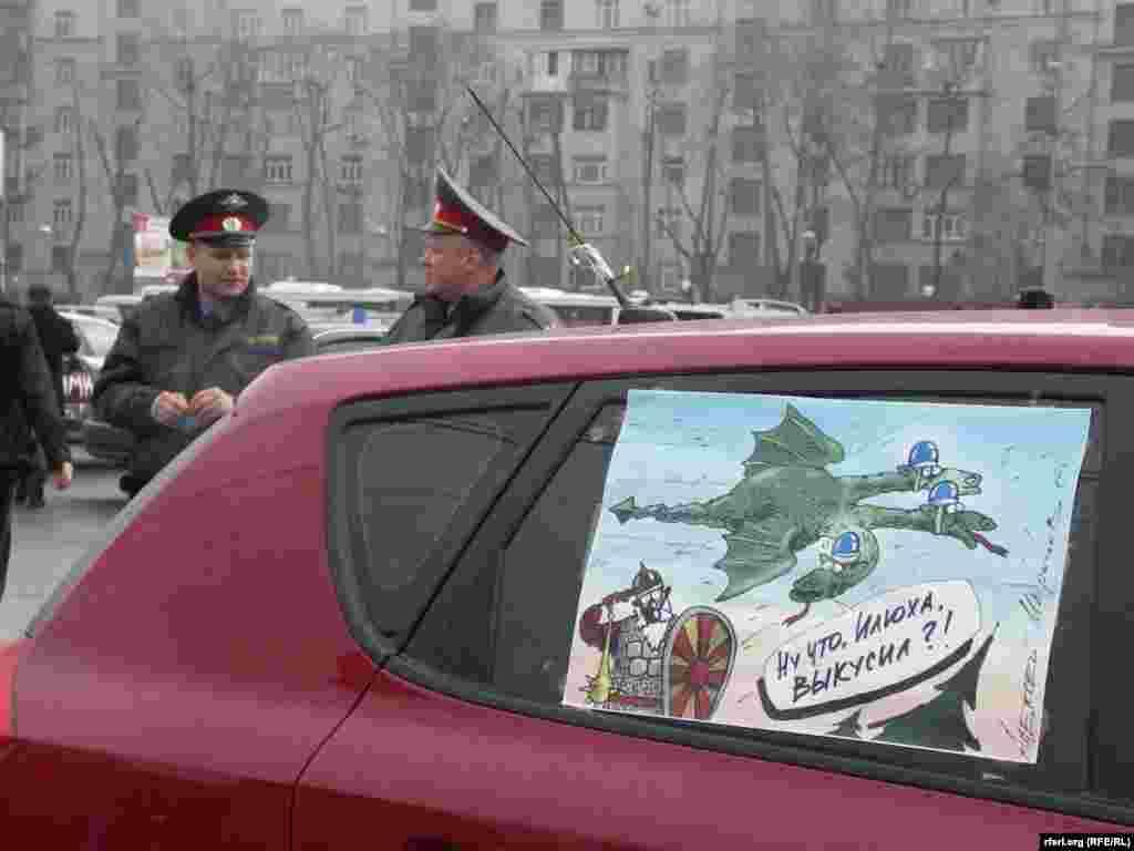 """Акция """"Синих ведерок"""", посвященная двухлетию общества. Москва, 15 апреля 2012"""