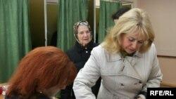Ранним воскресным утром уже было объявлено о рекордной активности избирателей