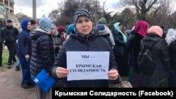 «Мы – крымская солидарность»: флешмоб в поддержку задержанных крымчан (фотогалерея)