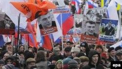 «Марш пам'яті Нємцова» у Москві, 26 лютого 2017 року