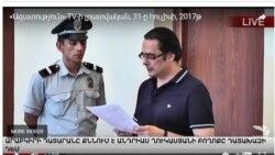 Անդրիաս Ղուկասյանը բացարկ ներկայացրեց մեղադրող դատախազին