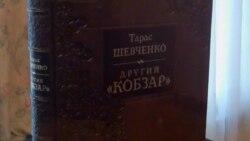 У «Софії Київській» можна зустрітися з раритетним Шевченком