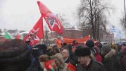 'Day Of Wrath March In Moscow