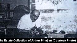 Արթուր Փինաջյան