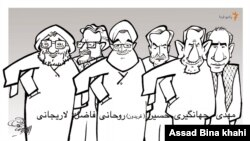 فرداکاتور؛طرحی از اسد بیناخواهی