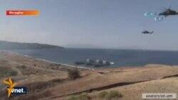 Ադրբեջանը մասնակցում է Թուրքիայում ընթացող բազմազգ զորավարժություններին