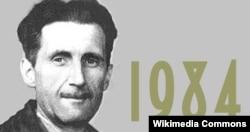 Британ жазуучусу Жорж Оруэлл (George Orwell; 1903-1950).