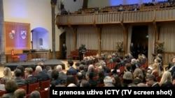 Церемония закрытия Международного трибунала по бывшей Югославии в Гааге.