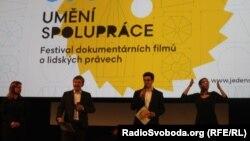 У Празі відкрився міжнародний фестиваль документальних фільмів на правозахисну тематику «Один світ» 2017