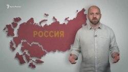 Павел Казарин: День России (видео)