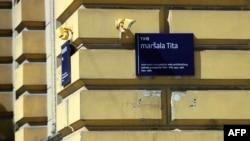 Trg maršala Tita prije preimenovanja u Zagrebu
