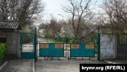 КПП в Школьном