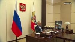 Все обращения Путина от начала карантина