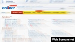 Belarus - Onliner.by web site screen shot with fading of ads, 27Mar2014