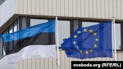 Флаги ЕС и Эстонии в Таллине.