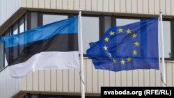 Zastava Estonije i Evropske unije