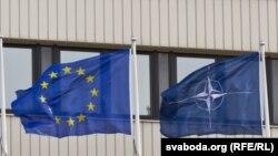 Flamuri i NATO-s (djthtas) dhe ai i BE-së