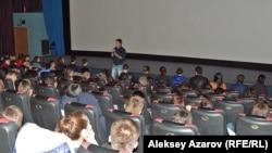 Kino, ilustrativna fotografija