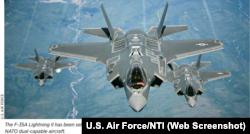Бомбардировщик F-35A Lightning II