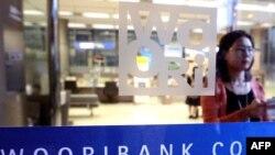 یکی از شعب ووری بانک کره جنوبی در سئول