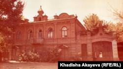 Купеческий особняк. Семей, 1989 год (архивное фото).