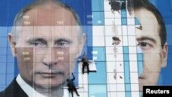 """Чем грозит """"Единой России"""" смена лидера?"""
