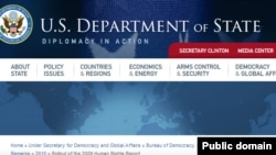 United States-- State Department's annual human rights survey published.