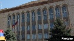 Սահմանադրական դատարանի շենքը Երևանում