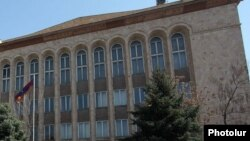 Здание Конституционного суда в Ереване