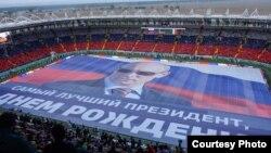 Чечня, 7 октября 2015 года