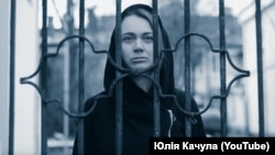 Юлия Качула