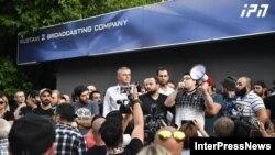 Одна из акций протеста против телеканала «Рустави-2». Тбилиси, 8 июля 2019 года.