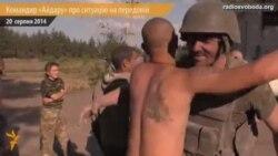 З території Росії нас обстрілюють «cмерчами» – командир «Айдару»