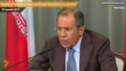 Лавров: доказів російського вторгнення в Україну немає