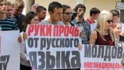 Legea cu privire la funcționarea limbilor în RSSM din 1989 declarată desuetă