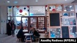 London Poeziya Kitabxanası