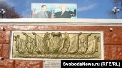 Тирасполь – столиця самопроголошеної невизнаної держави, Придністровської Молдавської Республіки