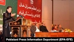 وزیراعظم عمران خان د صحت انصاف کارډ پرانسته د ۲۰۱۹م کال د فرورۍ پر څلورمه په اسلام اباد کې کړې وه