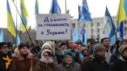 В Криму збирали харчі для «антимайдану»