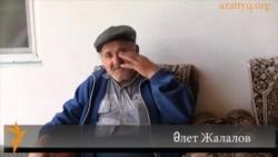 Месхеттік түрік Әлет Жалалов
