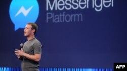 Основатель компании Facebook Марк Цукерберг.