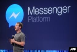 Основатель Facebook Марк Цукерберг представляет новую платформу Messenger. Калифорния, 2015 год