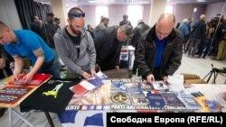 Среща на националистически формации от няколко европейски държави в София.