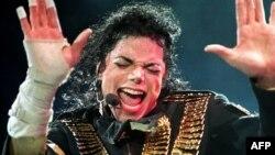Ҳунарнамоии Майкл Ҷексон дар Сингапур.31 август, 1993