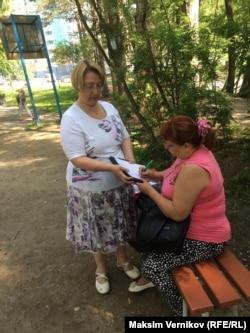 Сбор подписей против повышения пенсионного возраста в Екатеринбурге.