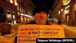 Оппозиционер Степаныч