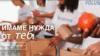 Платформата www.dobrovolec.bg все още е активна, но вече не е на официалния сайт за COVID-19