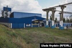 Завод «БІТ-сплаў» у Белаазёрску